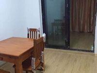出售学士府60平,2室1厅,良装,满2年,105万,有钥匙13059921761