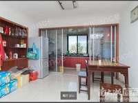 L159仁皇山庄多层4楼,满两年,精装修,3房2厅