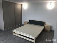 出租翰林世家LOFT复式2室2厅2卫58平米3200元/月住宅