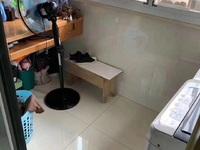 泰和家园3楼,精装修,满两年,两室一厅一卫,单价才14400,一次性付款,