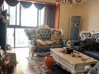 幸福里小区 3室2厅2卫 豪华装修 满2年 一看就中!