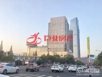 杭州大厦高性价商铺,投资首选,回报率极高