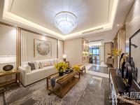 枫丹壹号,均价1W高品质住宅,住宅的价格享受别墅的品质,开发商内部房源,欢迎来电