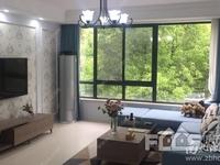 竹翠园三室二厅精装房子最新出售