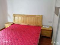 出租翰林世家2室2厅1卫86平米2280元/月住宅