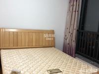 出租仁北家园2室1厅1卫75平米1900元/月住宅