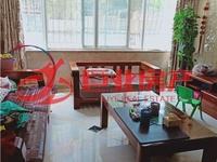 房东急售三洋阳光海岸精装四室一书二厅 带大花园联系13587932690
