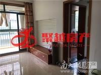 都市家园三期 二室半一厅 户型好 阳光好 联系聚越房产小邹13587932690