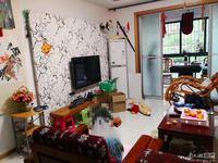天盛花园 1楼带20 花园 2室2厅 精装修 位置好 满2年