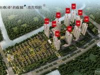 南浔高铁新城,华夏基金打造,首付30万起,30min直达上海