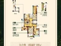 出售汎港润园二期17楼东边套99.54平米118万 13157218831