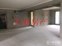 最新推荐 凤凰城毛坯三室二厅.户型好位置佳采光足