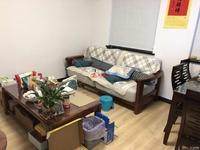42151观凤大厦市中心黄金地段 精装二室二厅 满二年
