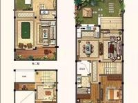 爱家华城-1至1楼叠墅 中间套 带花园