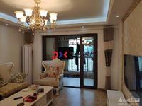 西西那堤 三室两厅 拎包入住 中间层 户型佳 采光好