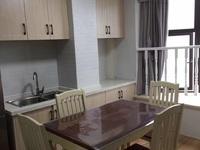 04金色水岸26楼朝南精装单身公寓 2500/月--苏哥15257204777