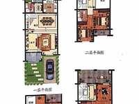 佳源都市居家小排屋 地上三层 地下两层 送前后花园100平 年底交房