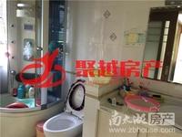 最新推荐潜庄公寓-良装 三室二厅户型好-双学区联系13587932690