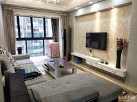百盛国际16楼,107平,三室二厅一卫,精装,品牌家电,满五无二税,132万