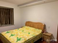 出租金色地中海3室2厅2卫125平米3500元/月住宅