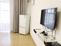1482金色水岸单身公寓 23楼 28楼 50.60平 76.8万朝南满2年