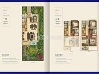 出售:富力城二期排屋-1 3F,面积161.51平,实际使用面积300平多