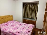 出租金色地中海3室2厅2卫125平米3300元/月住宅