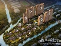 仁皇山核心地带,国贸仁皇二期排屋边套,带花园120方左右,220方户型,税可协商