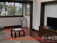26356:潜庄公寓1楼良装三室二厅出售