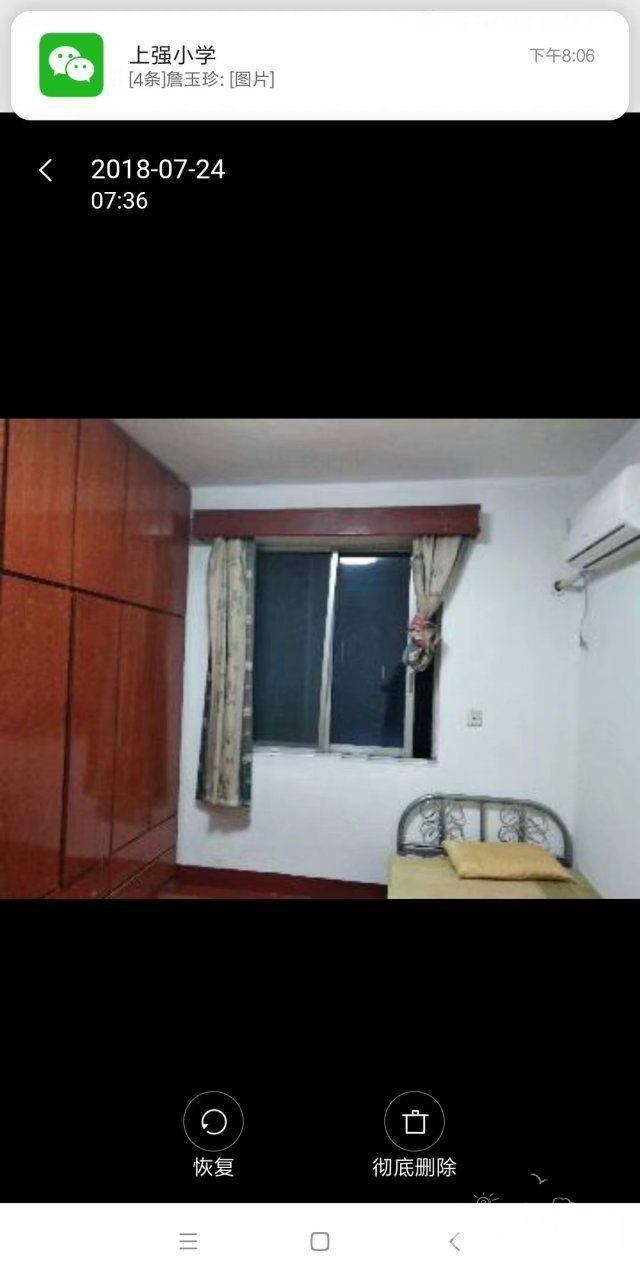 出租金泉花园4楼3室2厅1卫80平米2100元/月住宅