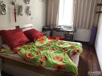 潜庄公寓好楼层119.66平良装三室价168.8万