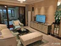 碧桂园精心打造 高端品质住宅 精装修交付 对口双学区 近高铁 来电可享97折
