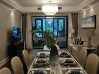 独栋别墅,送花园800平,中奥美泉宫自带山地高尔夫,温泉入户