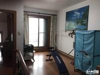 出售潜庄公寓2室3厅2卫1储藏室1露台建筑面积87.5平方