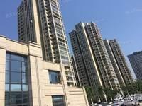 坐拥城市繁华,享受摩登时代,首付39万大四房