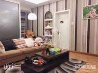 出售星汇半岛11楼91平,2室2厅,精装婚装,满2年,112万