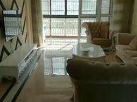中兴华苑 135平米 三室二厅二卫 豪华装修 3900元