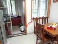 出售:泰和家园 1 6F 面积48.1平米,车库6.69平米两室一厅明厨卫一阳台