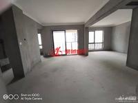 汎港润园 全新无装 三室二厅 得房率高 套型好 联系13587932690