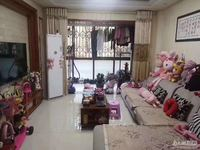 出售:春江名城,1楼,3室2厅1卫,精装修,无二税