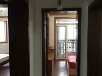 居家装修 三室二厅 性价比高