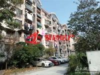 泰和家园良装二室,空2设施齐,租金2200