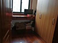 丽阳景苑 109平方 7楼最高9楼 三室两厅一卫自住精装修