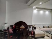 仁北家园 精装 二室二厅