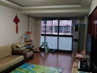 出售清丽家园3室2厅2卫131平米150万精装13905728621