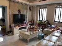星汇半岛一期11楼123.4平,三室两厅,东边套,居家精装无二税,148万