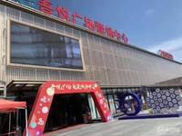 70年公寓,投资挂学校首选。吾悦广场繁华地段