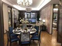 石榴太湖院子小高层或洋房一万三均价 户型好 小区位置好 步行市中心十分钟欢迎咨询
