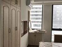 大都汇9楼,单身公寓,一室一厅,精装,拎包入住,市中心出行方便