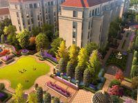 湖城一线湖景房,均价13000花园洋房,大三房。